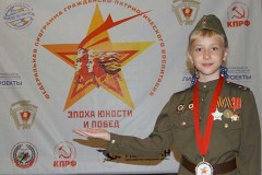 Ангелина-Севостьянова-конкурс-Земля-талантов3